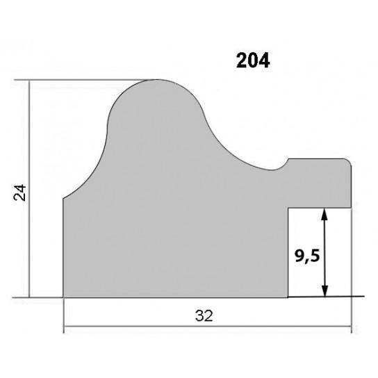 Фоторамка 205-990