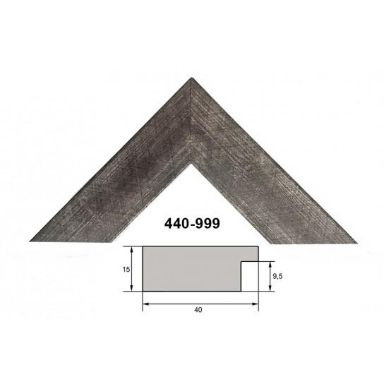 Рамка 440-999