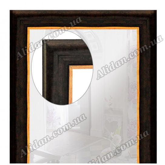 Зеркало в раме 550-482