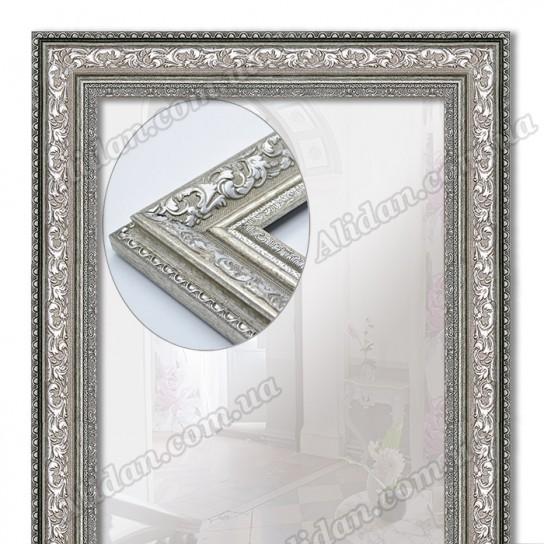 Зеркало в раме 5826А-26