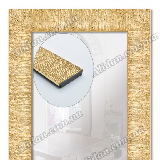 Зеркало в раме 7616-811