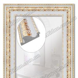 Зеркало в раме 8629-015-3
